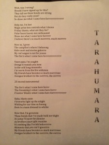 Tarahumara, 2014